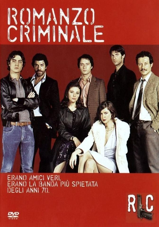 Romanzo criminale – Pierfrancesco Favino – Francesco Fiumarella